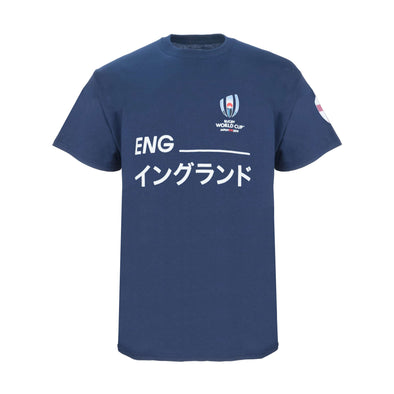 England Rugby Supporter Tee