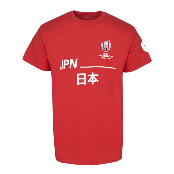 Japan – Official Rugby World Cup 2019 Shop 76dda2e32