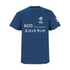 Scotland Rugby Supporter Tee