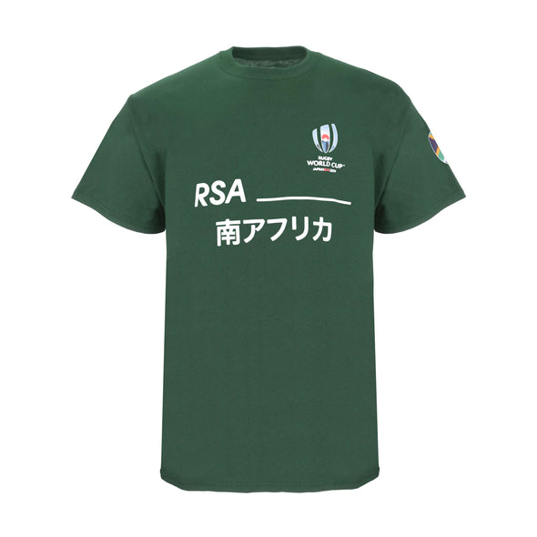 South Africa Supporter Tee