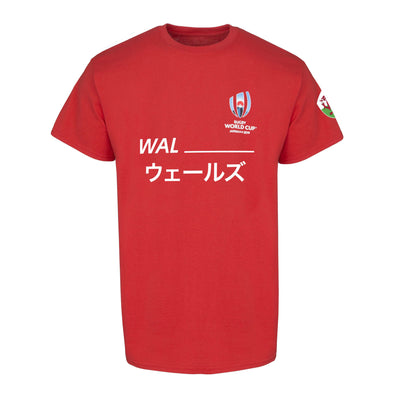 Wales Rugby Supporter Tee