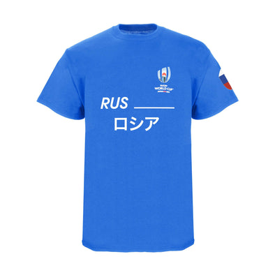 Russia Rugby Supporter Tee