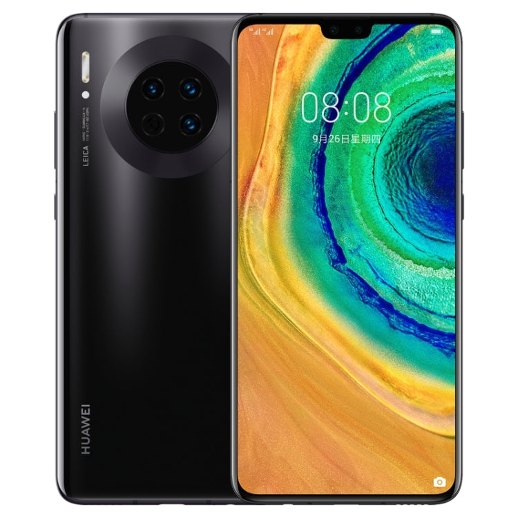 Huawei Enjoy 20 Plus 5G FRL-AN00a, 48MP Camera, 6GB+128GB, China Version, Triple Back Cameras, 4200mAh Battery, Fingerprint Identification, 6.63 inch EMUI 10.1(Android 10.0) MTK6853 5G Octa Core up to 2.0GHz, Network: 5G, Not Support Google Play(Black)