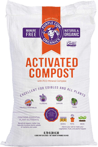 Purple Cow Compost