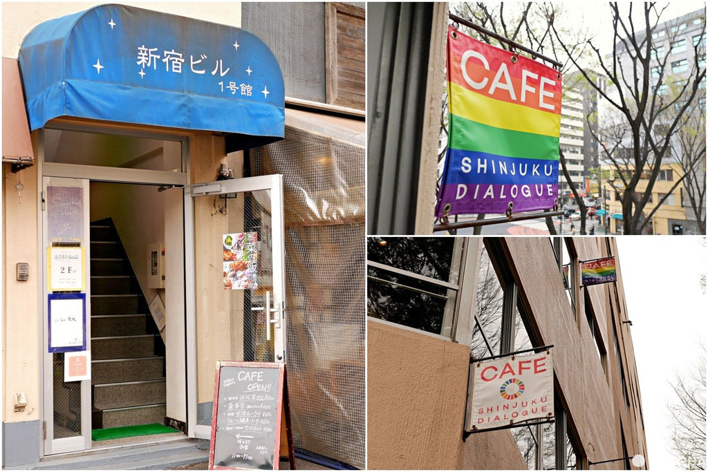 Shinjuku Dialogue: A Sustainable Vegan-Friendly Cafe For All