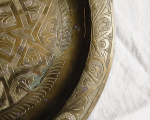 Small Moroccan Brass Tray