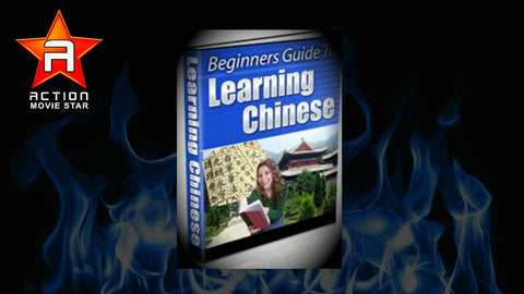 Learning Chinese - Action Movie Star TV