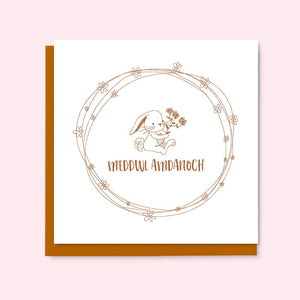 Meddwl amdanoch (thinking of you) Copper Greetings Card welsh