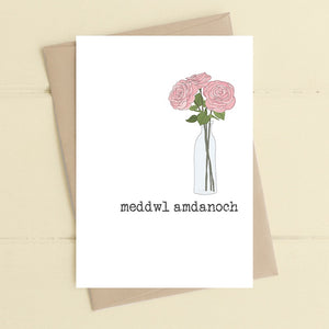Meddwl Amdanoch (thinking of you) Greetings Card