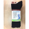 (CLINIC) Black Diabetic Friendly Socks 3 Pairs/Pack Men's