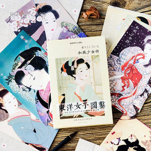 3set/ lot Japanese Woman Field guide christmas greeting cards postcards set/Gift Card/Post card - ZepDeals.com