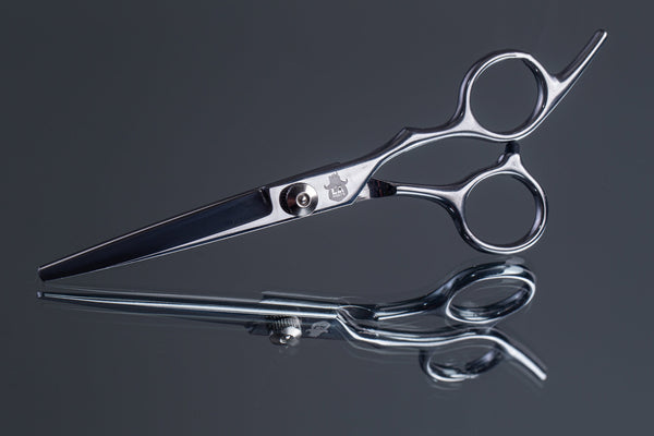 Beard Trimming Scissors