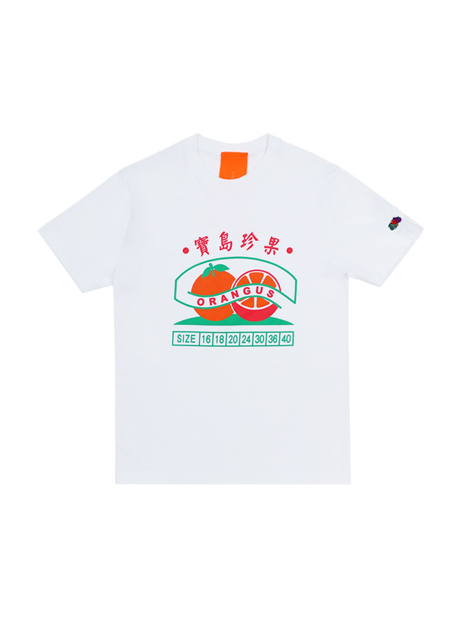 Formosa's Fruits Crew Neck T-Shirt
