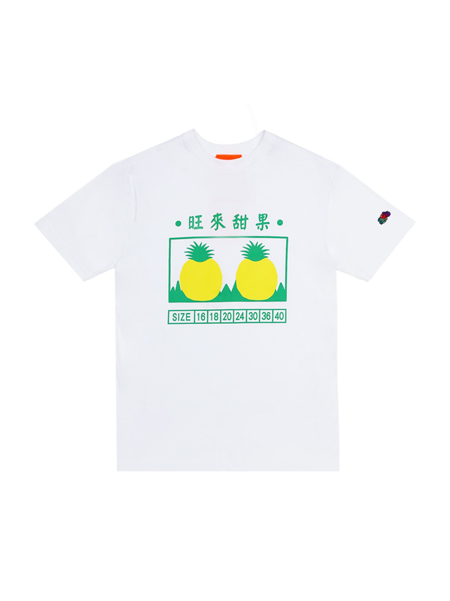 Sweet Pineapple Crew Neck T-Shirt