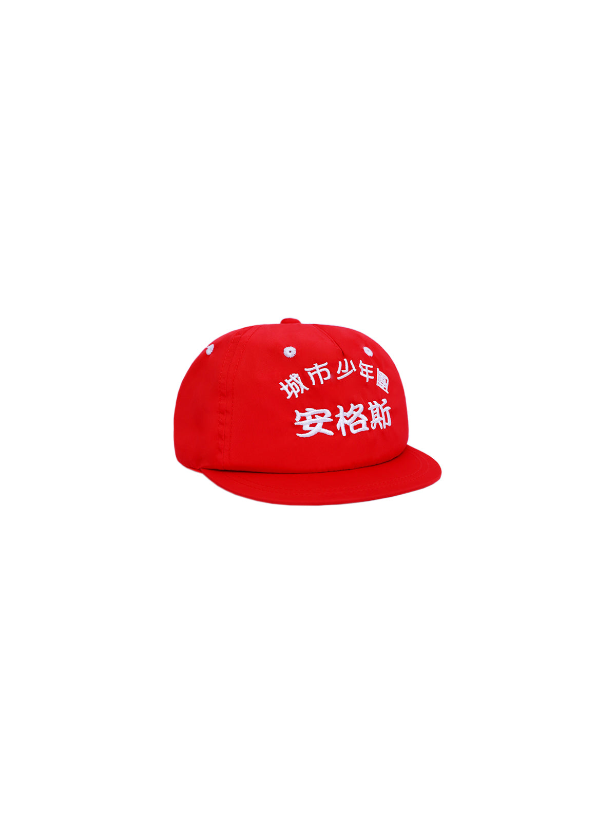 'Angus City Boy Gang' Cap Red
