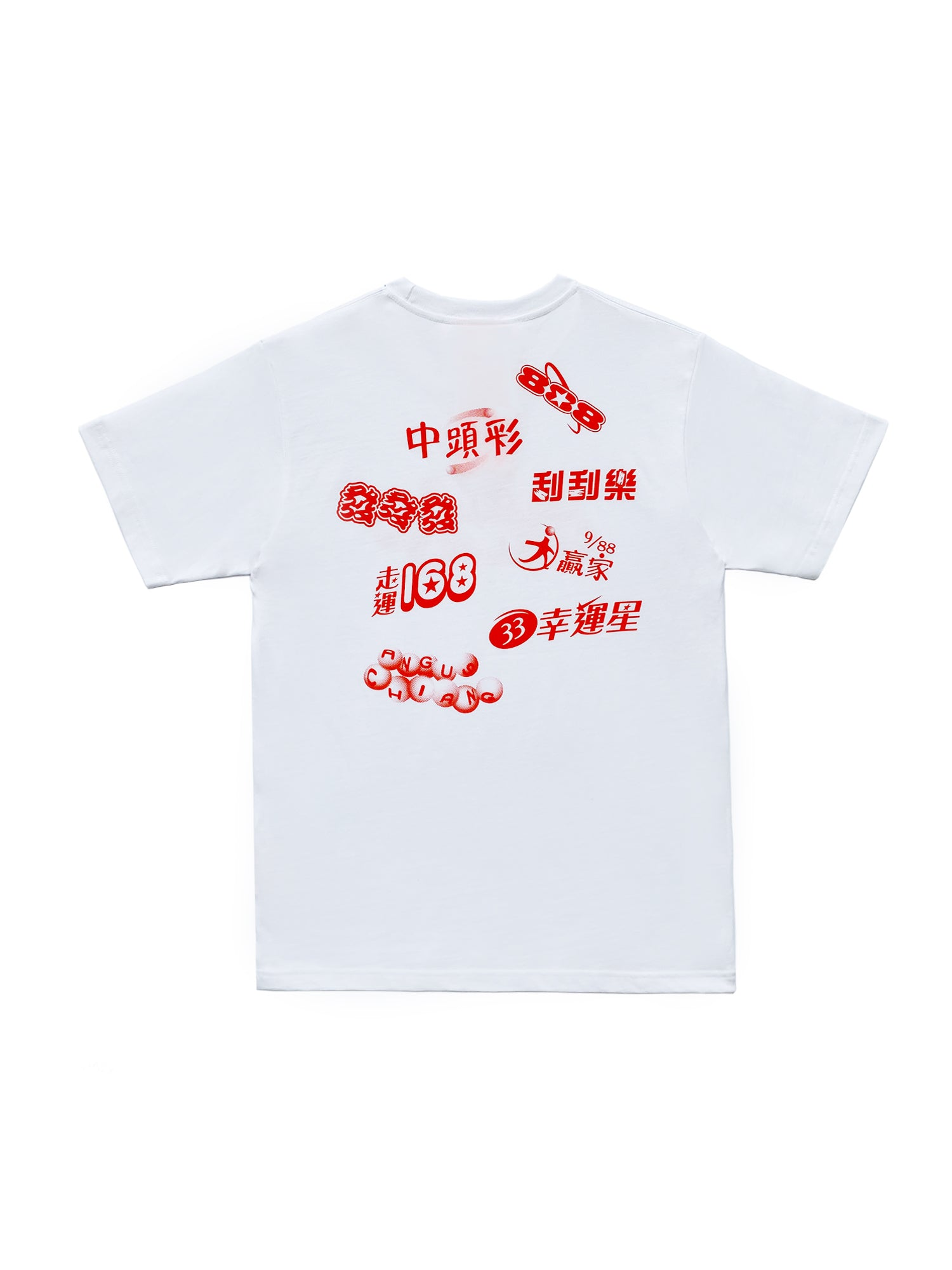 [ HAPPY DRAGON BOAT FESTIVAL ] THE KING OF BINGO!! T-SHIRT