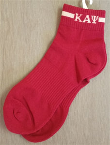 Kappa Footies - One Size Fits All