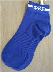 Sigma Footies - One Size