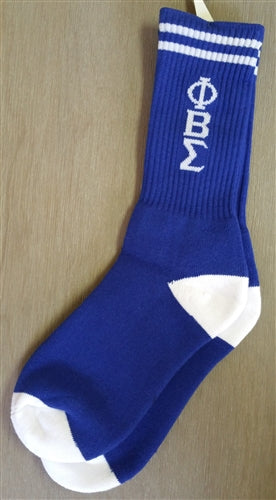 Sigma Socks - One Size Fits All