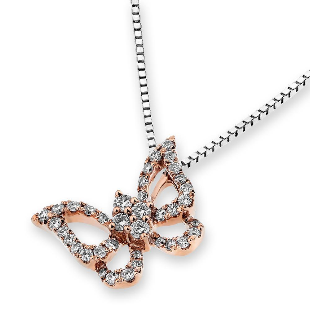 Butterfly Pendant in 18k Rose Gold with Diamonds (0.194ct) Pendant IAD