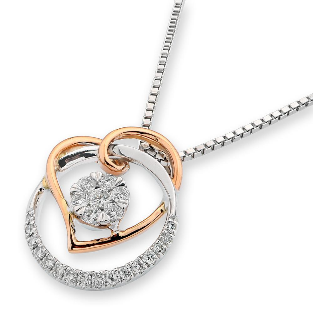 Double Heart Pendant in 18k White & Rose Gold with Diamonds (0.205ct) Pendant IAD
