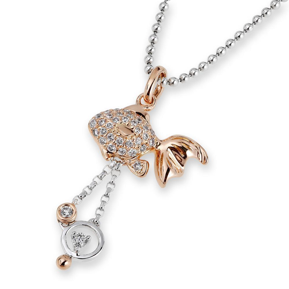 Fish Pendant in 18k White & Rose Gold with Diamonds (0.164ct) Pendant IAD