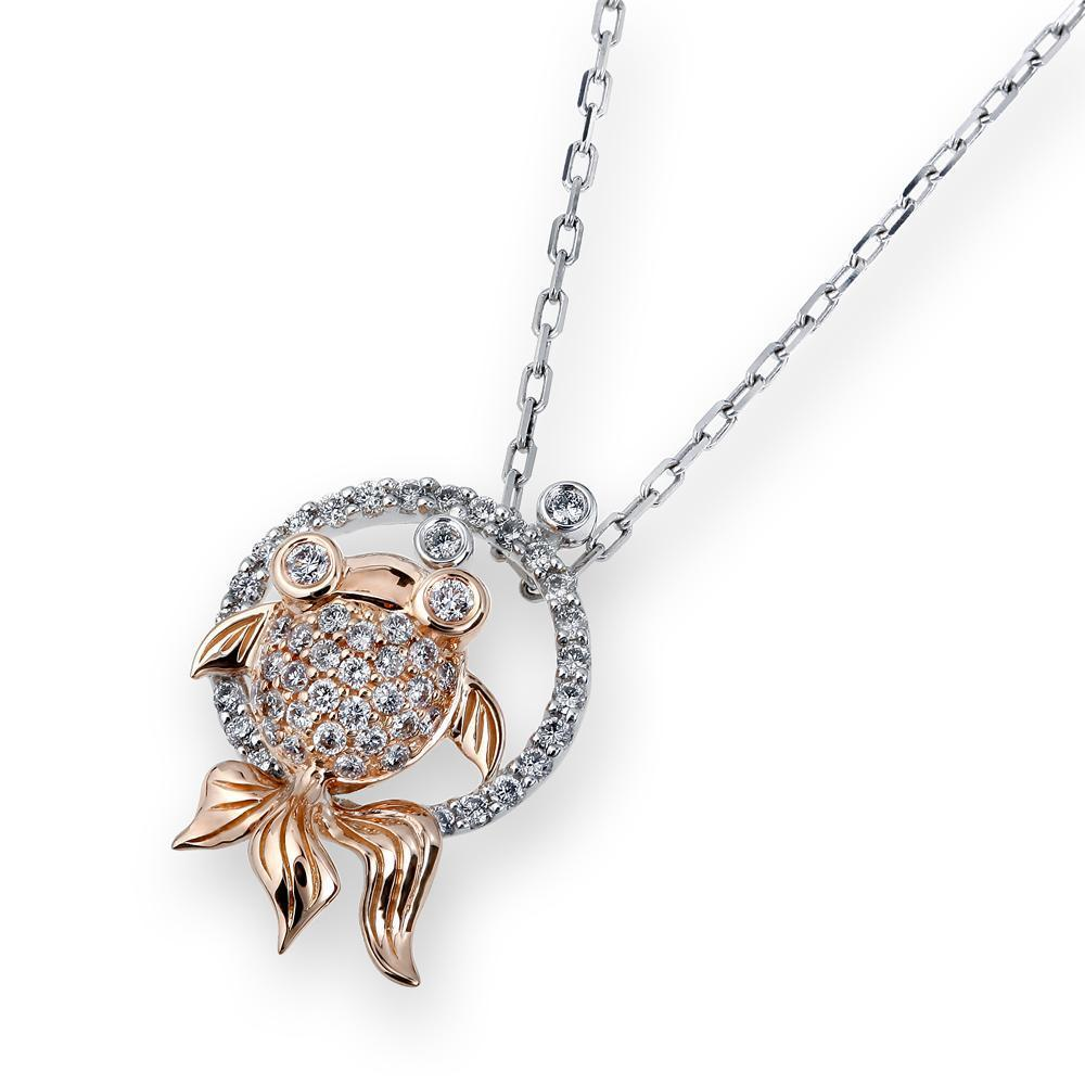 Fish Pendant in 18k White & Rose Gold with Diamonds (0.368ct) Pendant IAD