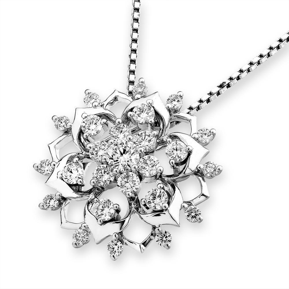 Flower Pendant in 18k White Gold with Diamonds (0.663ct) Pendant IAD