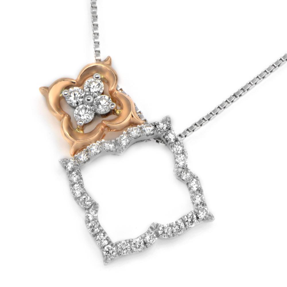 Flower Two-Piece Pendant in 18k Rose & White Gold with Diamonds (0.57ct) Pendant IAD