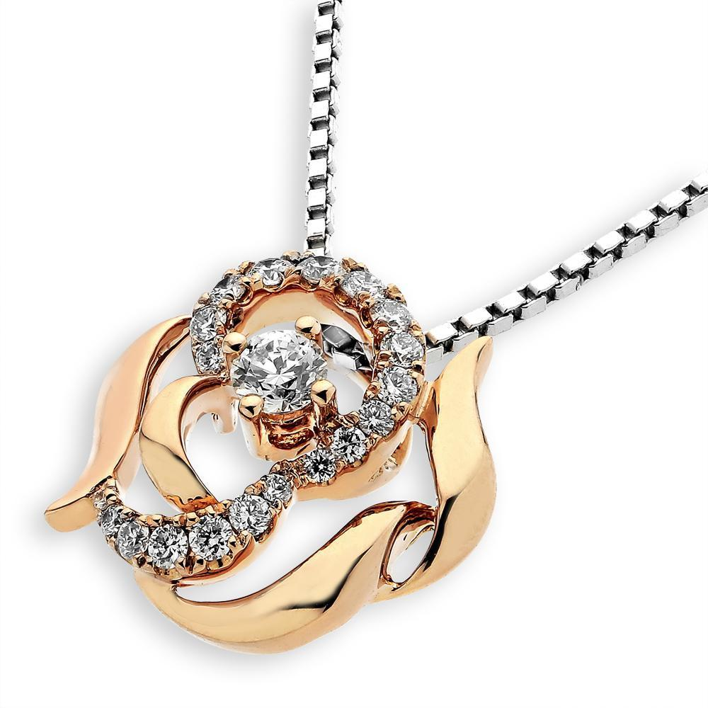 Infinite Ribbons Pendant in 18k Rose Gold with Diamonds (0.204ct) Pendant IAD