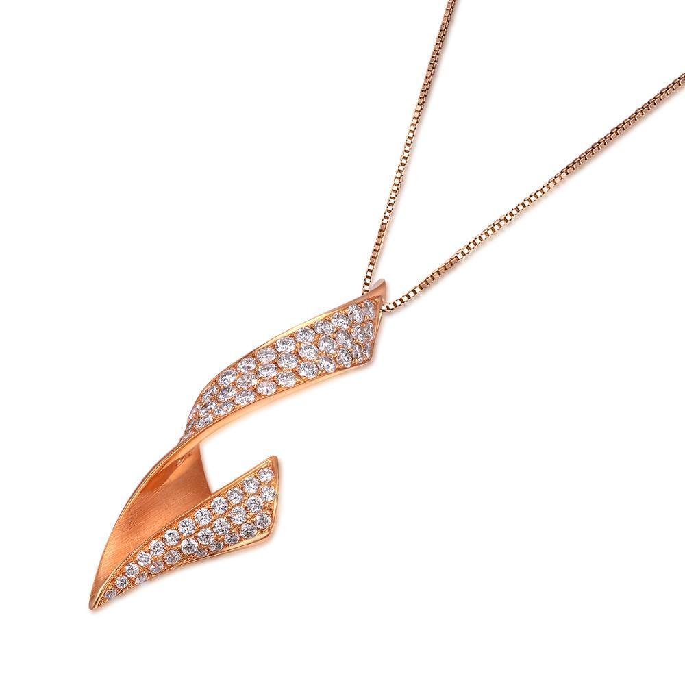 Infinite Ribbons Pendant in 18k Rose Gold with Diamonds (0.678ct) Pendant IAD