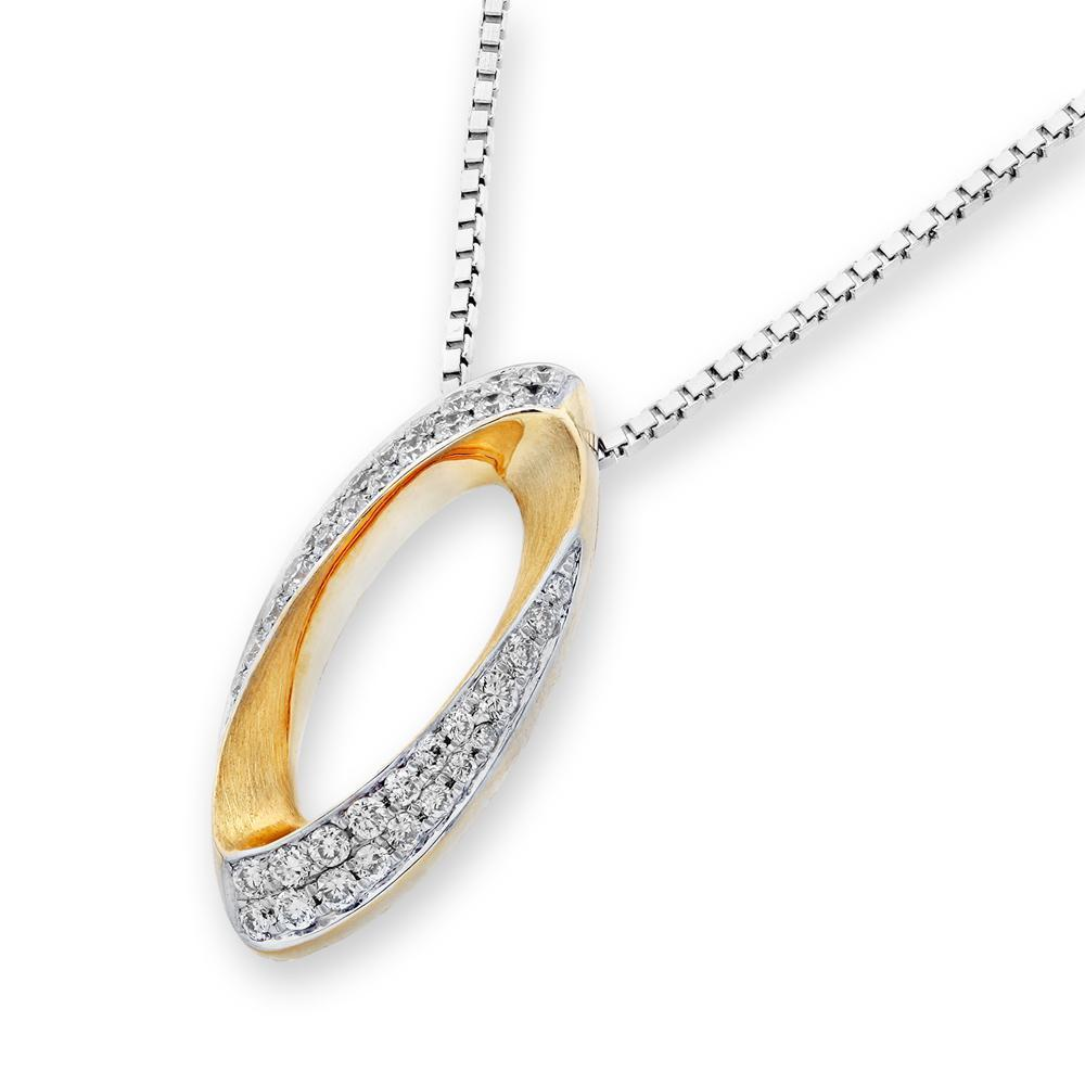 Infinite Ribbons Pendant in 18k Yellow & White Gold with Diamonds (0.205ct) Pendant IAD