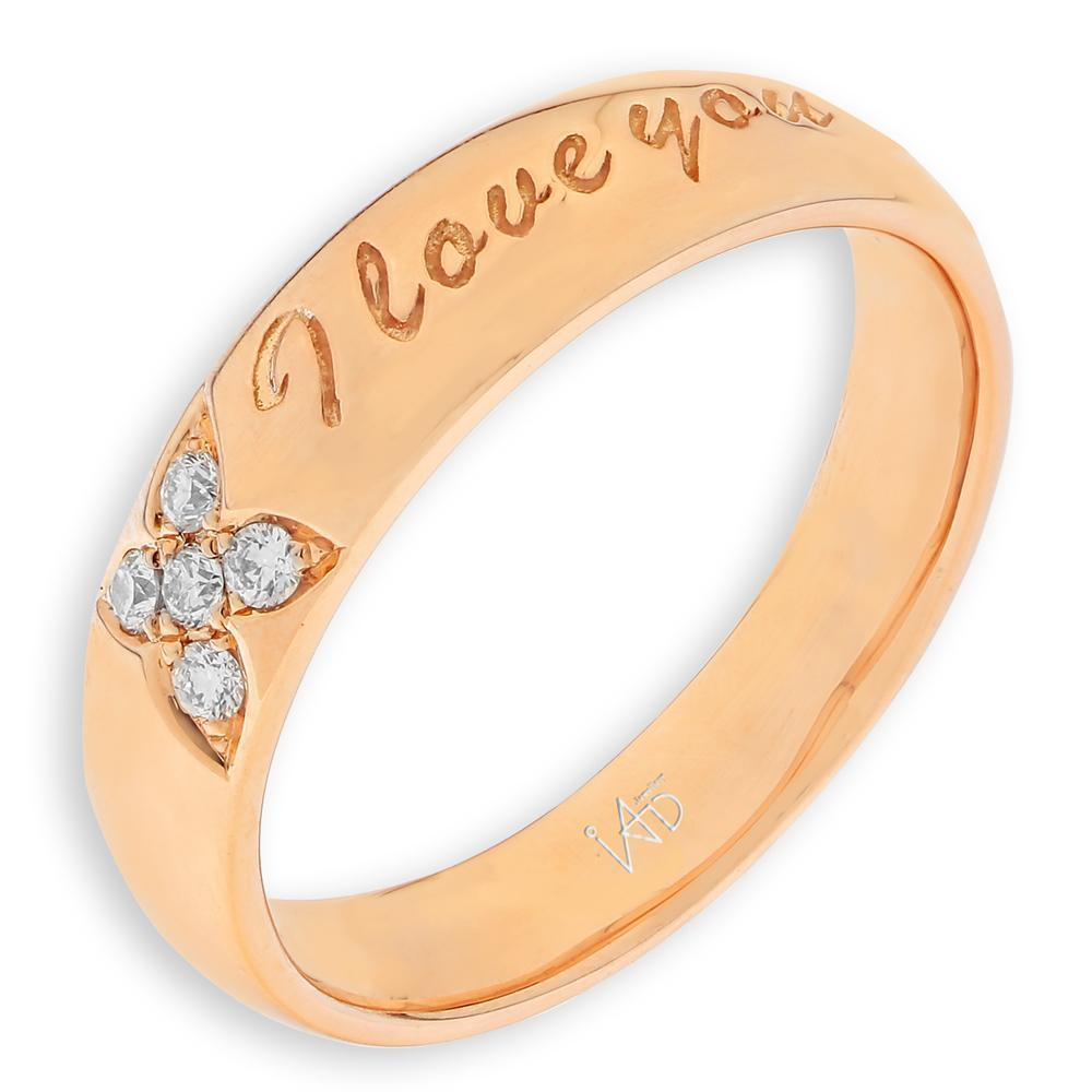 Love Ring in 18k White Gold with Diamonds (0.07ct) Ring IAD