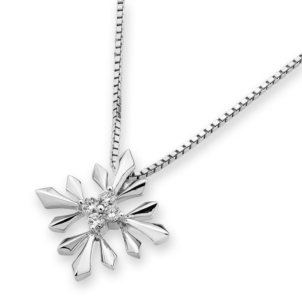 Star Pendant in 18k White Gold with Diamonds (0.083ct) Pendant IAD