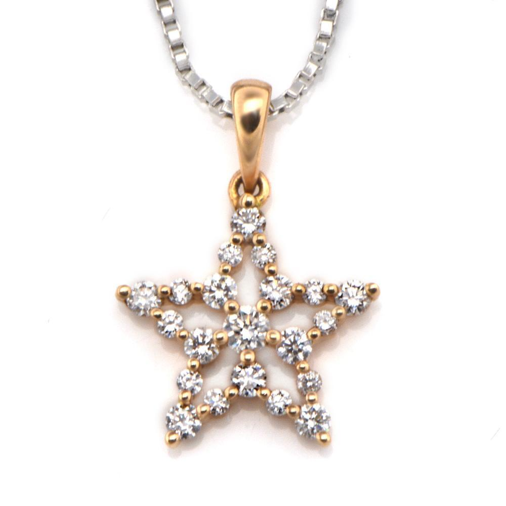 Star Pendant in 18k White Gold with Diamonds (0.24ct) Pendant IAD