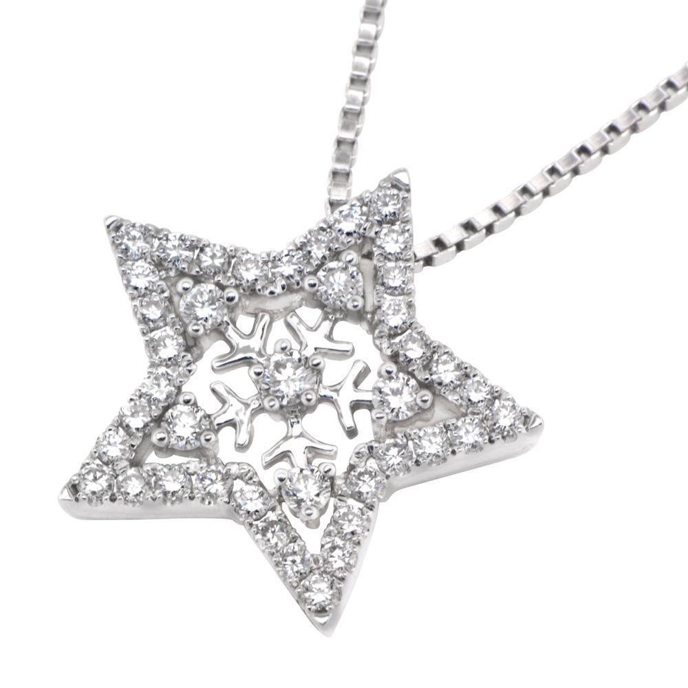 Star Pendant in 18k White Gold with Diamonds (0.283ct) Pendant IAD