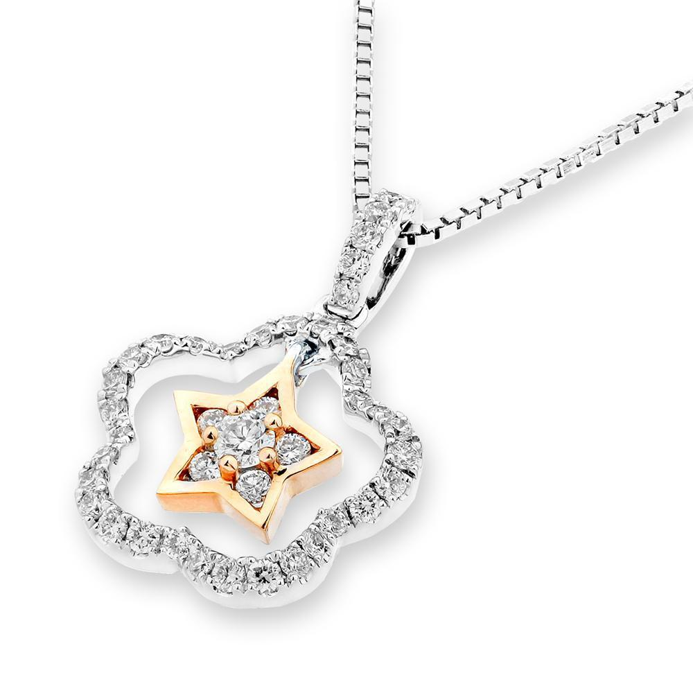 Star Pendant in 18k White & Yellow Gold with Diamonds (0.362ct) Pendant IAD