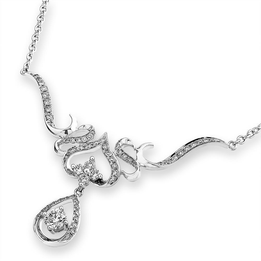 Teardrop Necklace in 18k White Gold with Diamonds (0.667ct) Necklace IAD