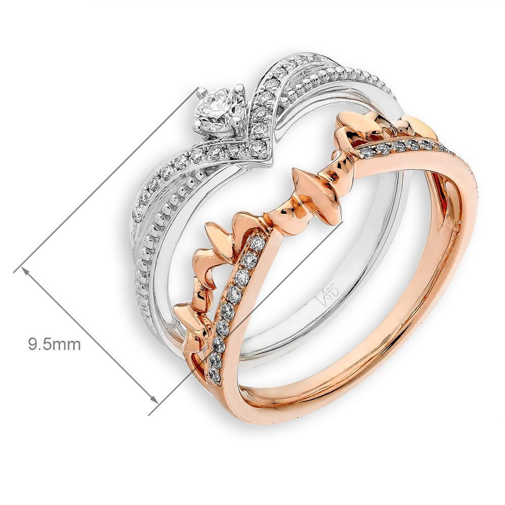 Two-Piece Ring in 18k Rose & White Gold with Diamonds (0.207ct) Ring (part of a set) IAD