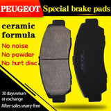 4 piece set/Suitable for Peugeot 301 308 408 508 206 207 307 308S  2008 3008 4008 5008 RCZ  Front and rear brake pad  MartLion