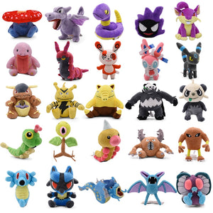 Anime Styles Plush Doll Gyarados Rattata Scolipede Rattata Gastly Umbreon Caterpie Vileplume Lucario Plush Toy Gift For Children  MartLion