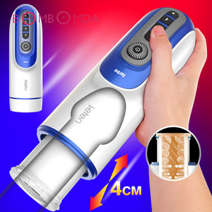 Automatic Sucking Masturbator Men's Masturbation Cup Vagina Oral Pussy Licking Toys Aircraft Cup Male Vibrator Sex Toys For Men  MartLion.com