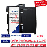 HSABAT A1315 5900mAh Battery for Apple iPad 1 1st Generation A1315 A1219 A1337 616-0448 616-0478 969TA028H Series Laptop Battery  MartLion