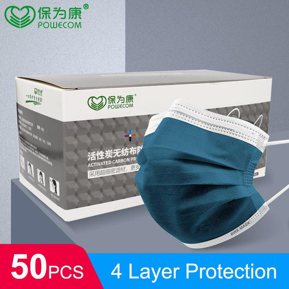 In Stock POWECOM Activated Carbon Disposable Face Mask Anti Dust Nonwove Mouth Mask 4 Layers Breathable Personal Protective Mask