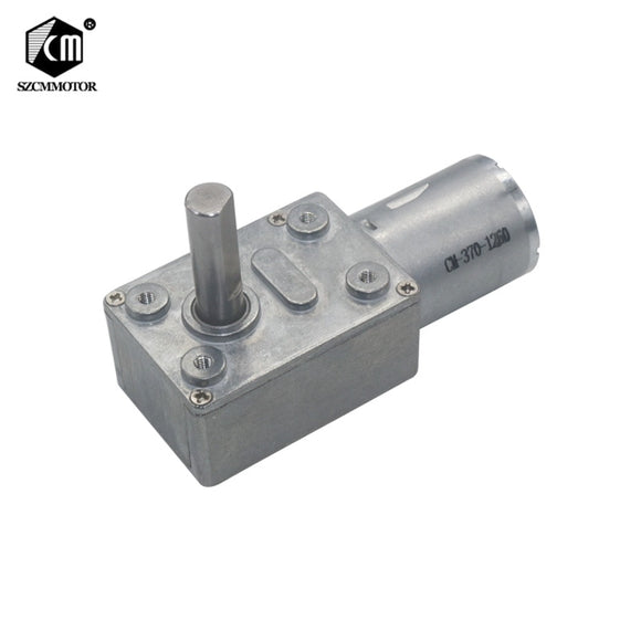 Low RPM Speed Reducation DC Worm Geared Motors 2RPM to 150RPM Long M8 Type-D Shaft Reversible High Torque Turbo Worm Gear Motor  MartLion