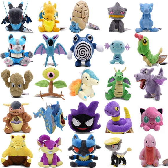 Mega Charizard Omanyte Mew Caterpie Wooper Poliwhirl Zubat Lucario Aerodactyl Geodude Animal Plush Stuffed Toys For Children  MartLion