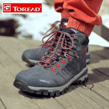Men's and women's mountaineering shoes warm outdoor shoes in autumn and winter leather waterproof hiking shoes  MartLion