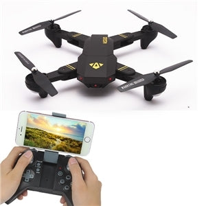 VISUO XS809HW Foldable WIFI FPV drone With 2MP Camera Altitude Hold G-sensor Mode RC Quadcopter RTF 2.4GHz  (XS809H-W-HD-G )  MartLion