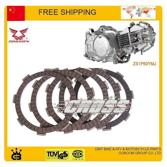 ZONGSHEN W155 150cc 155cc 160cc engine clutch plate HK160R xmotos apollo KAYO BSE  dirt pit off road motocross bike parts  MartLion