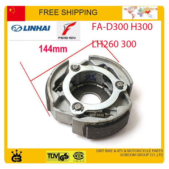 linhai atv quad buggy go kart FA-D300 H300 feishen buyang 300cc clutch plate accessories free shipping  MartLion